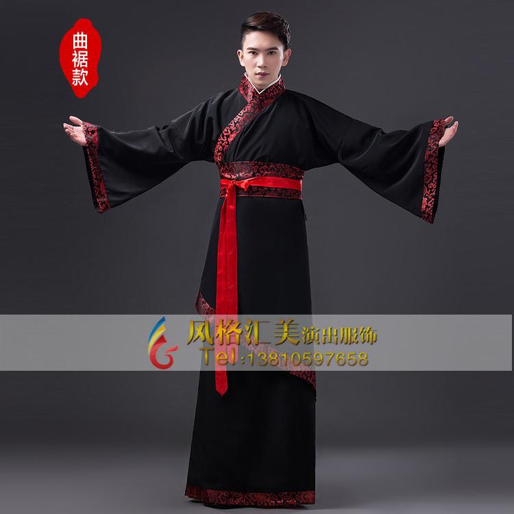古代汉代人衣服