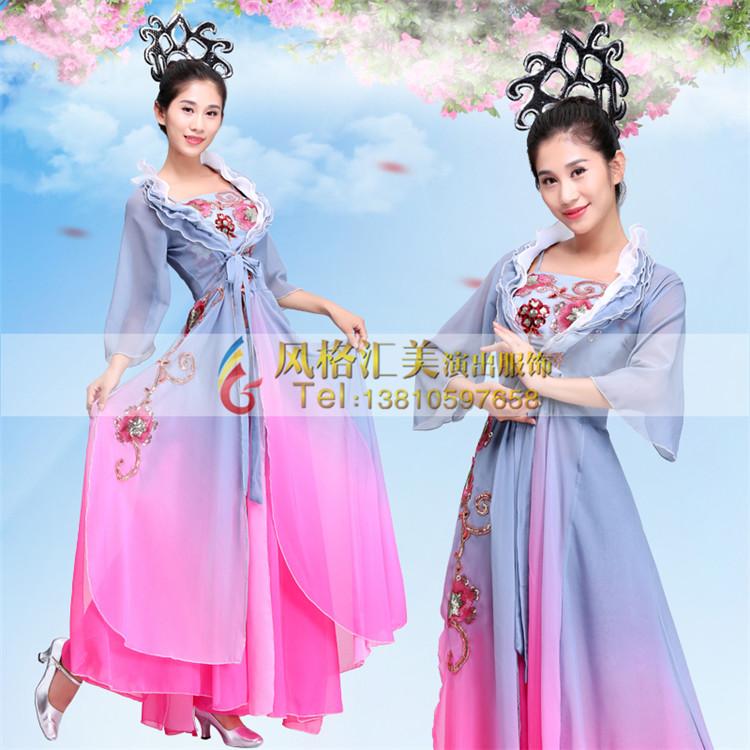 古典舞演出服定做 古典舞蹈服装批发厂家_风格汇美
