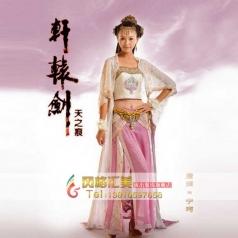 神话故事服装 轩辕剑女士演出服装年会服装定制