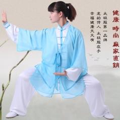 奥运款 冠军雪纺披纱 男女团体比赛服 太极练功晨练武术服