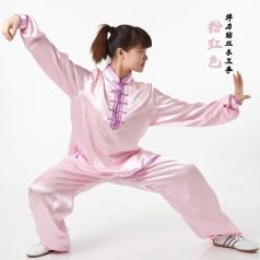 男女长拳武术服装高档贡缎弹力纺丝粉红太极服武术比赛表演服