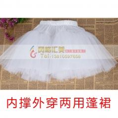白色短蓬蓬裙撑