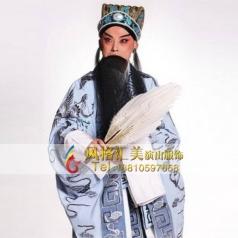 戏曲专用服装八卦衣戏剧表演服饰设计_风格汇美