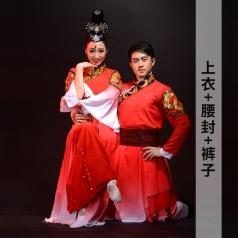 红色舞台演出服装女款古典舞蹈服团体演出服装定制!